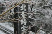 03 北鎌倉 円覚寺