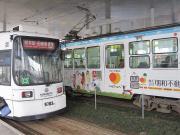 340 熊本駅