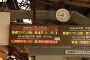 349 熊本