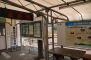 357 立野駅