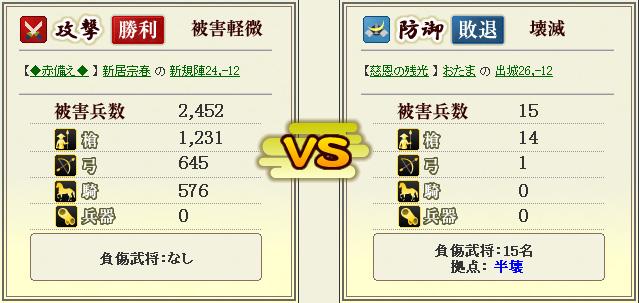 20121206012003ad1.jpg