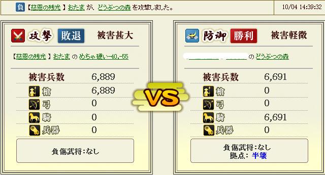doubutsu3_20121007014010.jpg