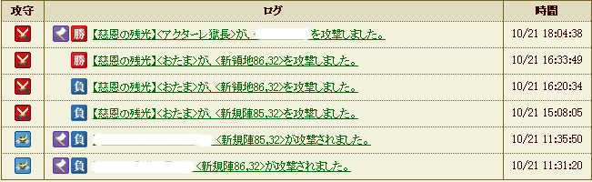 houkokusho.jpg