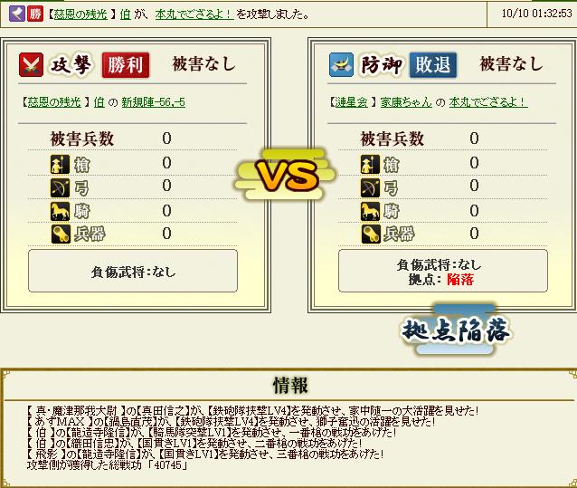 ieyasu7_20121012120121.jpg