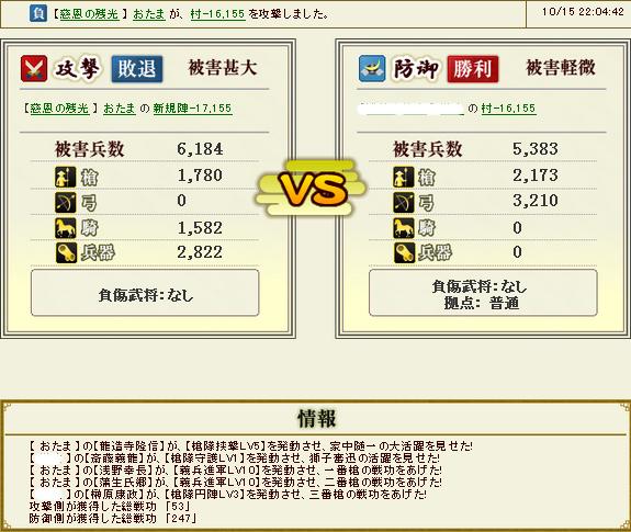 juryoku2.jpg