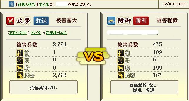 keishu1.jpg