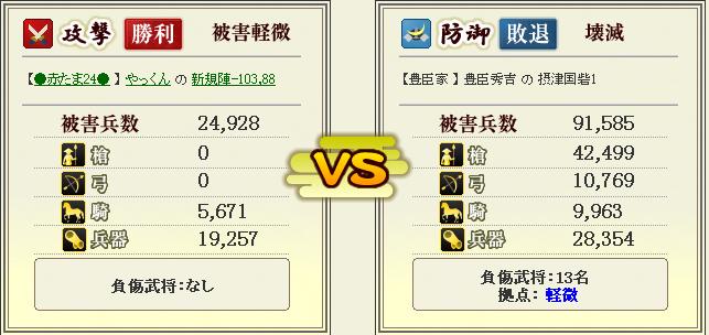 toride1.jpg