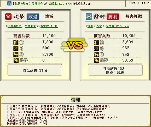 yoshimune1.jpg