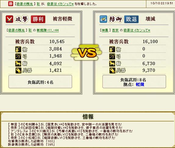 yoshimune12.jpg