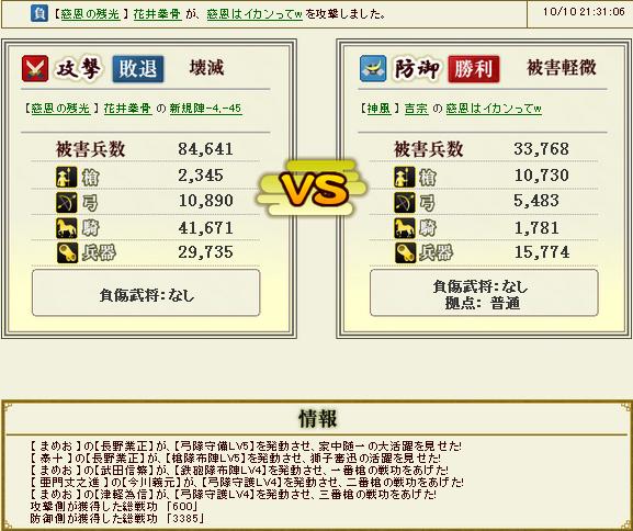 yoshimune3.jpg