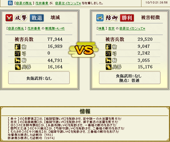 yoshimune5.jpg