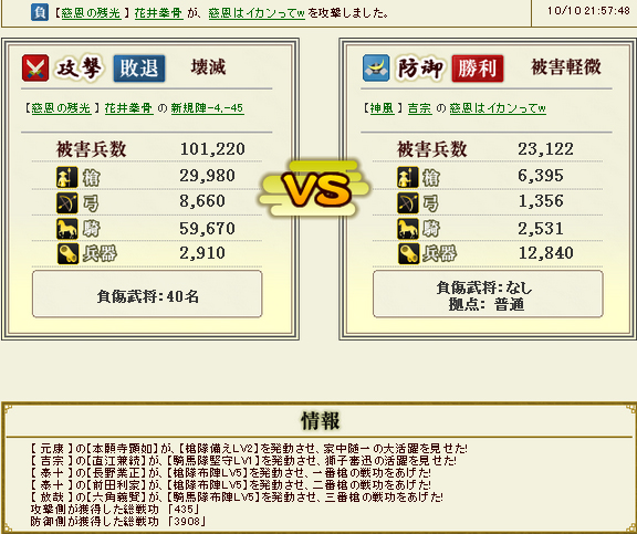 yoshimune6.jpg