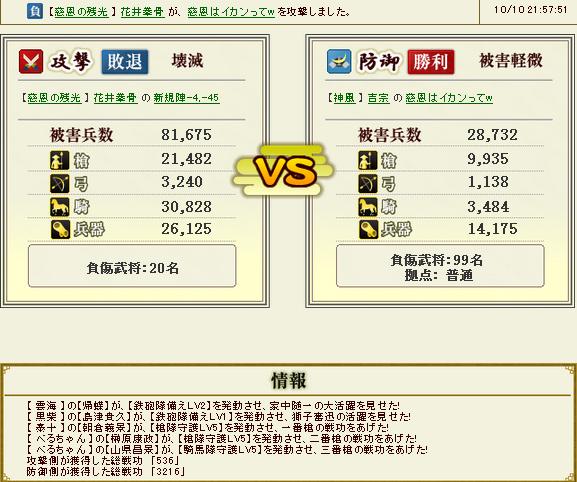yoshimune7.jpg