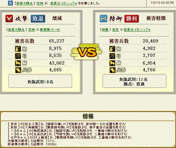 yoshimune9.jpg
