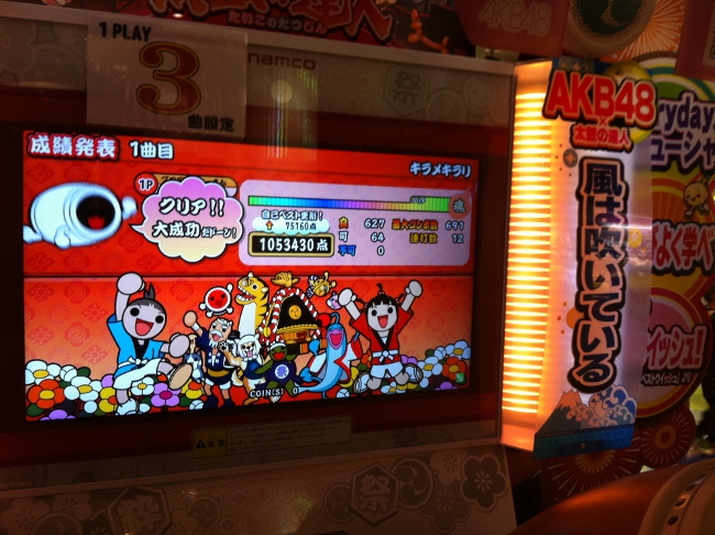 2012 5/18 Taiko_キラメキラリ