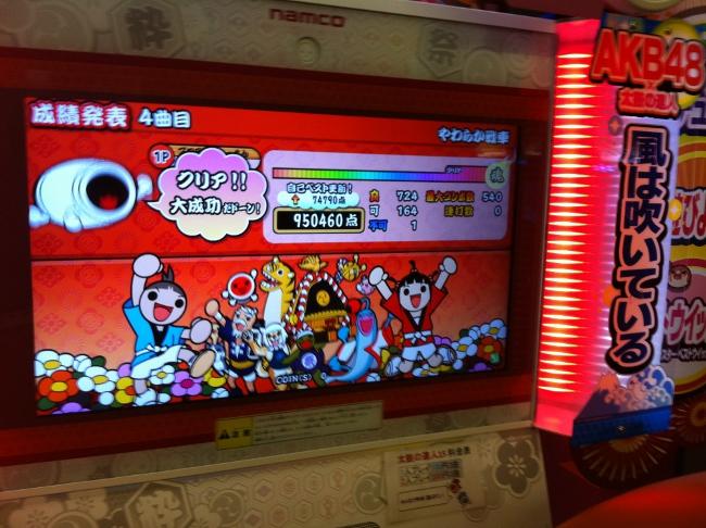 2012 5/18 Taiko_やわ戦