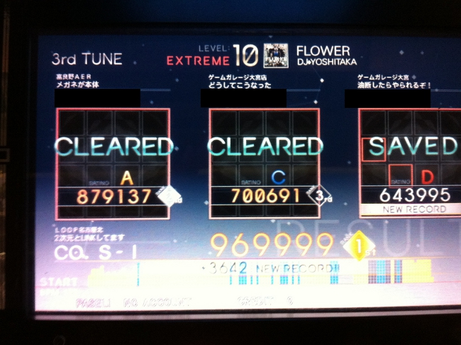 2012 5/18 jubeat_FLOWER
