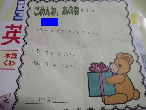 DSCF0251 (500x375)