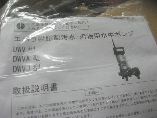 3_20121218102124.jpg