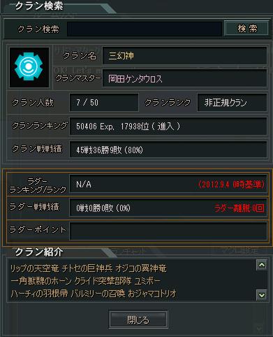 77777777777777