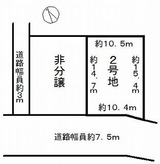 京田辺市田辺狐川 敷地図 分割 1号地 非分譲