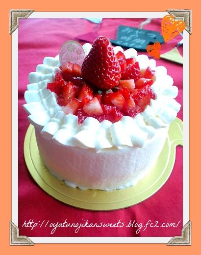 ラブリーケーキ
