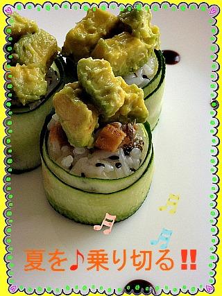 うなぎ 寿司2jpg
