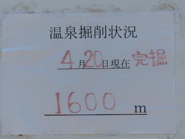 L1060936.jpg
