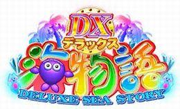 DXumi1.jpg