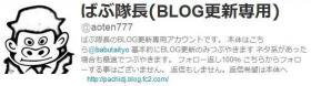 babu12_convert_20120613185900.jpg
