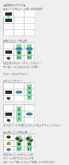 babu2_20121217045052.jpg