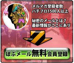 babume-ru1.jpg