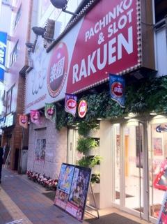 fc2blog_20121111222247e15.jpg