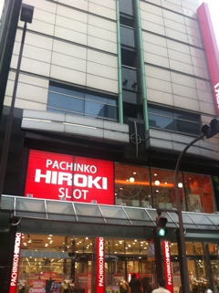 fc2blog_20121111222518701.jpg