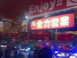 fc2blog_20121201234601f55.jpg