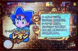 fc2blog_20121228194200cb1_20121228194439.jpg