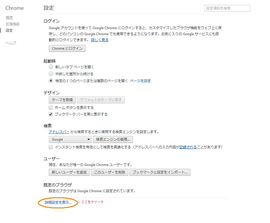 husei2.jpg