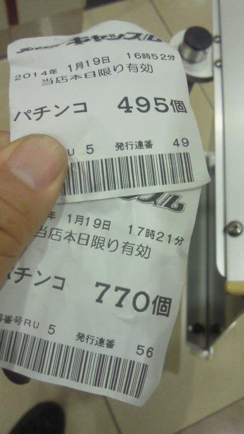 NEC_0009_20140119200050e34.jpg