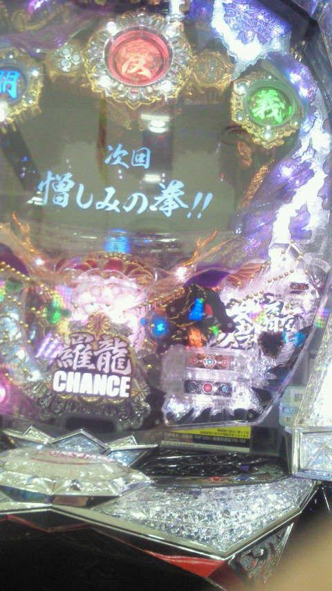 NEC_0011_20140119200125b00.jpg