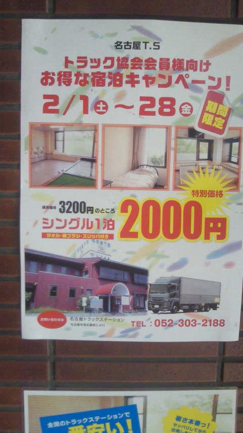 NEC_0017_20140210200801f10.jpg