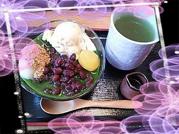 11京都73