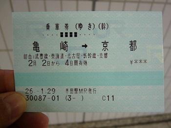 P1170801.jpg