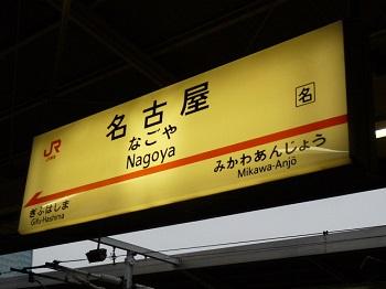 P1170805.jpg