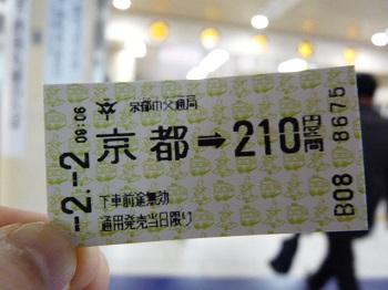 P1170819.jpg