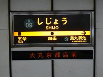 P1170824.jpg