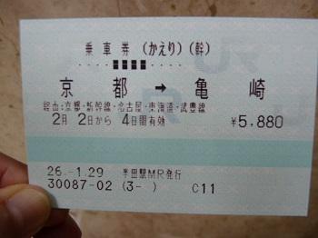 P1170882.jpg