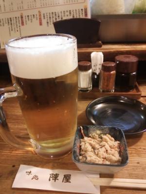 陣屋(ビール&お通し)