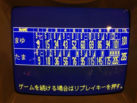 okinawa25.4 161