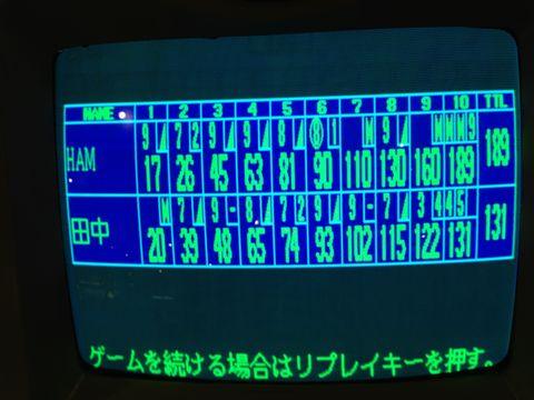okinawa25.4 162