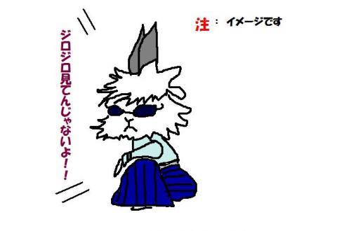 ヤンキー_convert_20120425125848